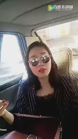 小姐打滴滴,司机真牛B!