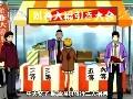 魔人侦探奈罗第14话_在线观看19个视频_土豆网  川上とも子   动画
