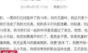 刘翔微博发文正式宣布退役