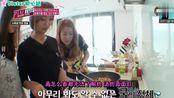 Sistar孝琳做饭时的暴脾气和直爽性格,成员们都不敢吱声