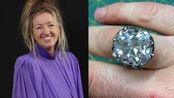 """女子花88元买了枚""""玻璃戒指"""" 竟是650万钻戒"""