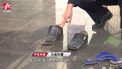 一只毛皮鞋破获一起肇事逃逸案,男子骑摩托撞人致死被刑拘