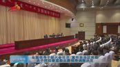 全盟干部大会召开 宣布自治区党委关于阿拉善盟委领导调整决定