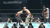 NJPW Dominion6.9:冈田和睦 vs 肯尼欧米茄