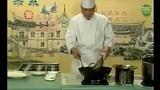 川菜菜谱_东坡鱼培训_东坡鱼的制作方法_东坡鱼的做法视频