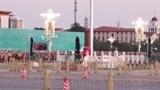 2019年8月30号下午6点50分天安门广场国旗缓缓降下