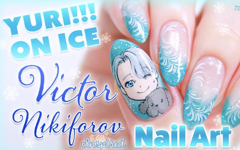 冰上的尤里美甲Yuri On Ice - Victor Inspired Nail Art