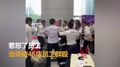 网曝情侣为拍搞笑小视频_拿着麻将牌八万买车被群殴
