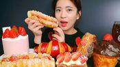 甜食者:巴黎贝甜的草莓奶油夹心面包、草莓奶油三角酥面包(品名见简介)
