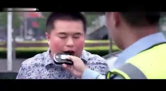 """酒驾被查 竟然吹出了""""百鸟朝凤"""""""