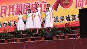 叶县中专国庆汇演 诗歌朗诵 我爱你中国