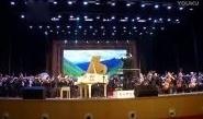 红旗颂(交响乐)荆州爱乐乐团演出