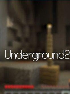我的世界 小耶Underground2