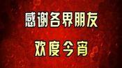 公司宣传片展示展览宣传片介绍片视频宣传片_(new)