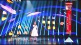 中华好民歌王奕丁演唱《我的祖国》