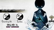 【cota/Deemo】Reflection (mirror night) (Hard Lv.8) 94.19%