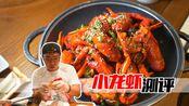 广州大众点评分数打得很高的一家店,我们吃完以后竟然毫无感觉!
