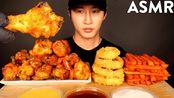 【zach choi】助眠鸡翅、洋葱圈和炸薯条(不说话)吃的声音| Zach Choi助眠(2019年12月30日13时0分)