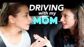【Nil Sani】妈妈教我开车 学车日常vlog|my mom teaches me how to drive