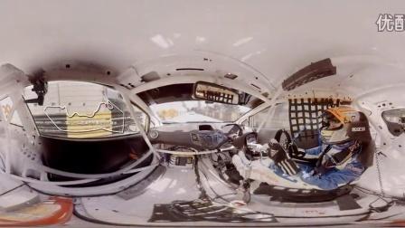 360度全景赛车:2015澳门第62届格兰披治大赛 VR视频