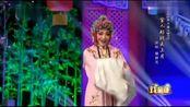 越剧《盘夫索夫·官人好比天上月》名家谢群英精彩演唱 真好看!