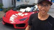Mr.Cuong o La em McLaren 720s trieu o lan au dao pho