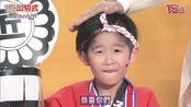 超级变变变 ALL JAPAN KASOH GRAND-PRIX