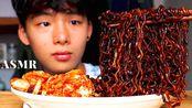 【mar】韩国黑豆面+泡菜(吃的声音)玛(2019年8月9日14时1分)