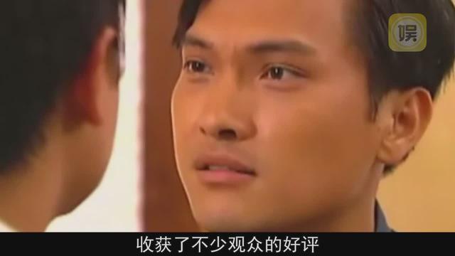 新上海滩中的许文强,29岁成TVB一线小生,当红后为儿子隐退多年