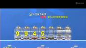 体彩玩法01月17日开奖 排三奖号071