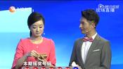 开心双色球 中国福利彩票第2014119期开奖公告