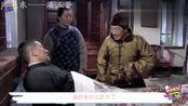 73岁王奎荣近照曝光,满头银发苍老难认,和小37岁娇妻育有一女