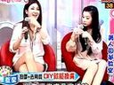 美丽说达人-20121022
