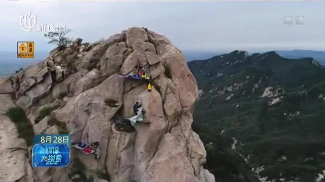 惊险刺激 悬崖边上搭帐篷