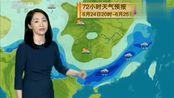 天气预报:6月23日-25日未来三天,北方高温,南方遭遇轮番暴雨