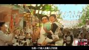 """《银河补习班》定档,邓超与白宇成""""父子"""",走温情路线"""