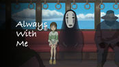 钢琴弹奏千与千寻《always with me》,最动听的日本动漫音乐