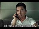 人民 的 名义 :陈海最令人心疼 屡遭陷害最...
