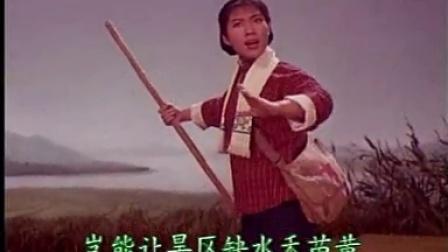 现代京剧《龙江颂》03