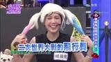 网络上超美的假发,杨晨熙高价买来就后悔,宪哥很想扯下来