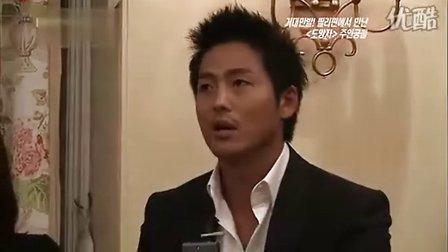 2010.09.11 KBS -演藝家中介 _《逃亡者 Plan.B》花絮(馬尼拉)[HQ]