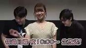 2019-11-19 21:30 井上麻里奈下田麻美のIT革命!