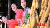 2009-土家女儿会MV