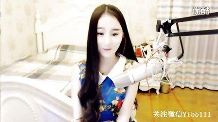 YY美女主播沈曼翻唱《我在景德镇等你》