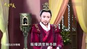 《忠孝节义-孝感动天20》七字调(陈亚兰 陈怡真)