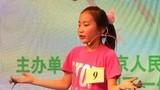 北京中心赛区张路《城市老鼠和乡下老鼠》