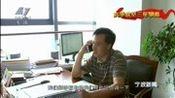 宁波市引才团队:服务在一线为引才工作保驾护航