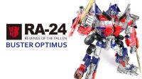 KL變形金剛玩具分享221 ROTF 日版 RA24 重砲柯博文