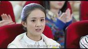 《加油吧实习生》电视剧郑恺赵丽颖郑家彬演吻戏