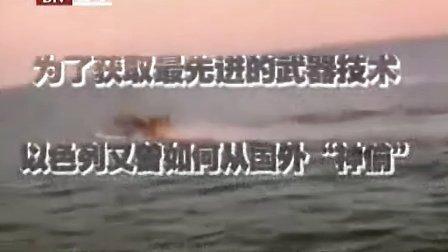 BTV8-青少 军情解码_20110901